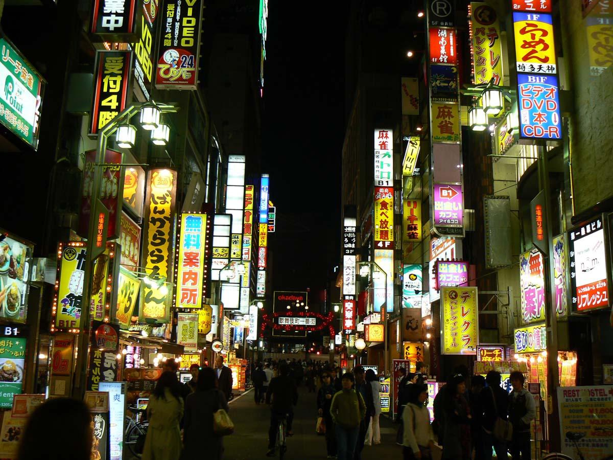 Tokyo - 03